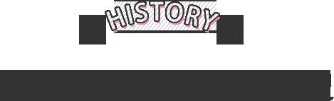 HISTORY 新橋ベーカリーの歴史